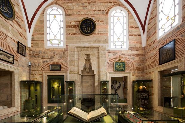 المتحف الاسلامي اسطنبول - متاحف اسطنبول