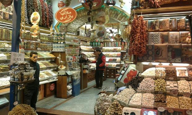 السوق المصري باسطنبول
