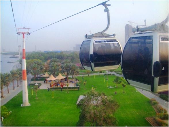 حديقة الخور دبي