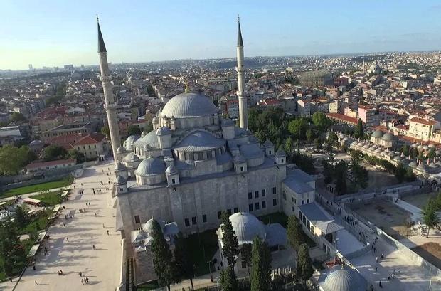 جامع الفاتح اسطنبول - اجمل مساجد اسطنبول