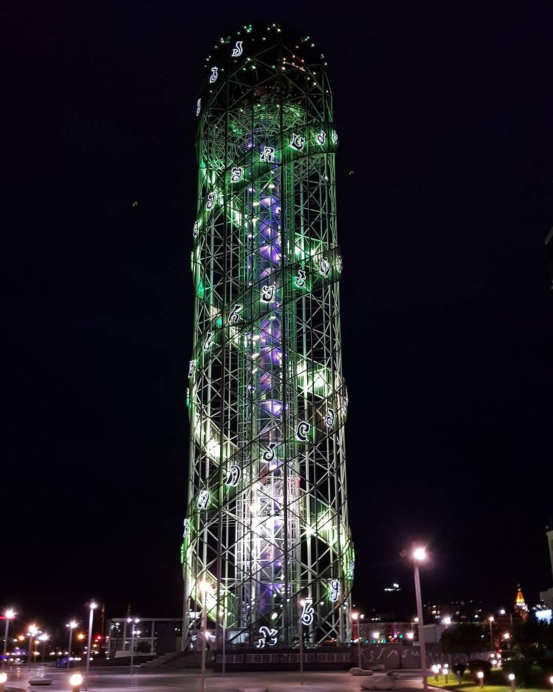 برج الحروف الابجدية باتومي