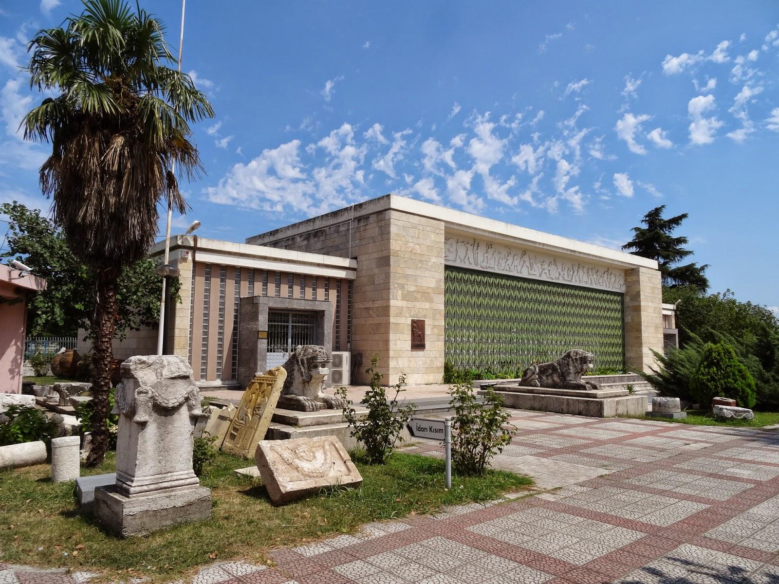 متحف سامسون للتاريخ والاثنوغرافيا
