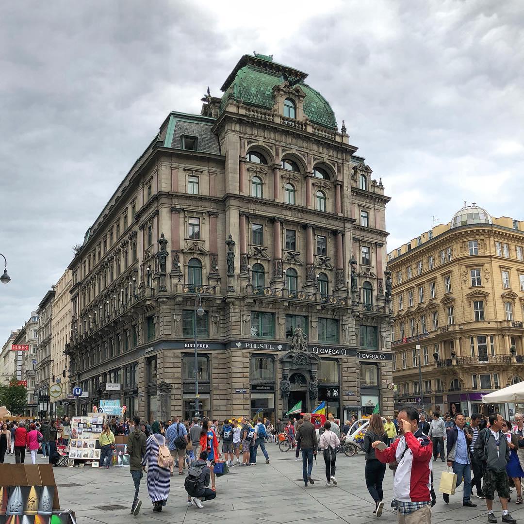 ساحة ستيفنز فيينا - مناطق سياحية في فيينا