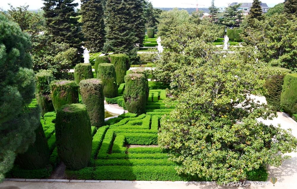 حدائق ساباتيني