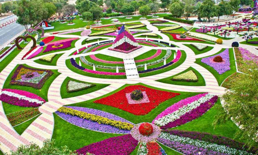 حديقة العين برادايس ابوظبي