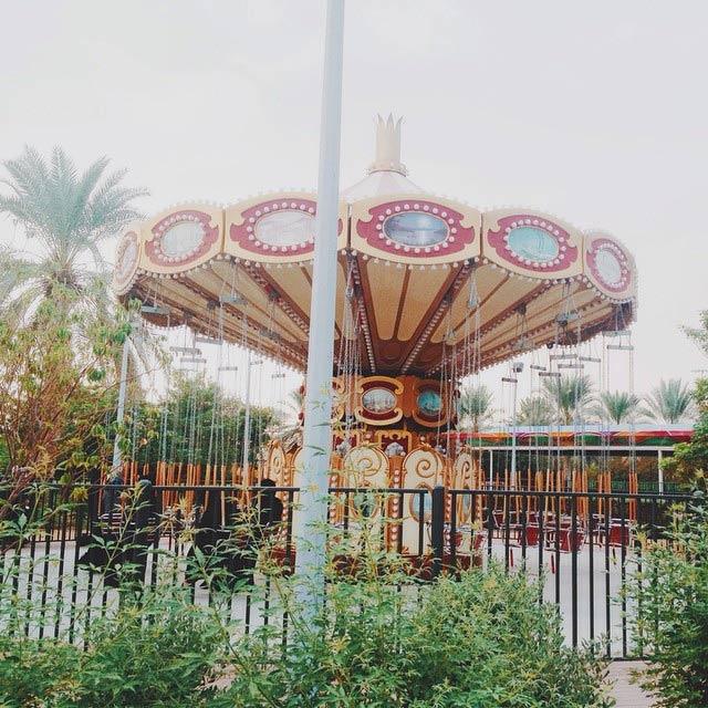 حديقة العاب الهيلي
