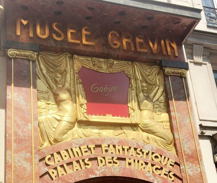 متحف الشمع في باريس