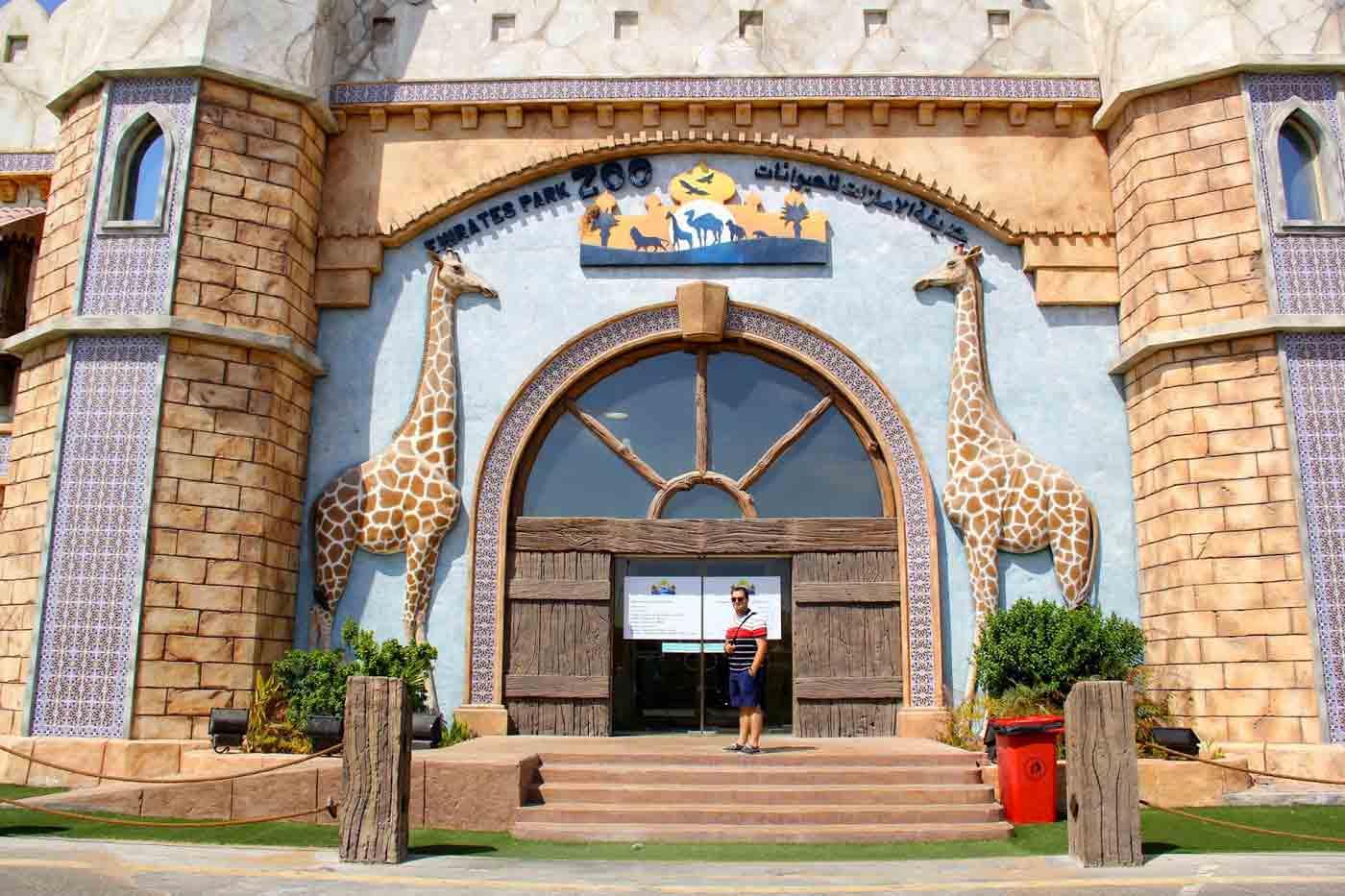 حديقة حيوان ابوظبي