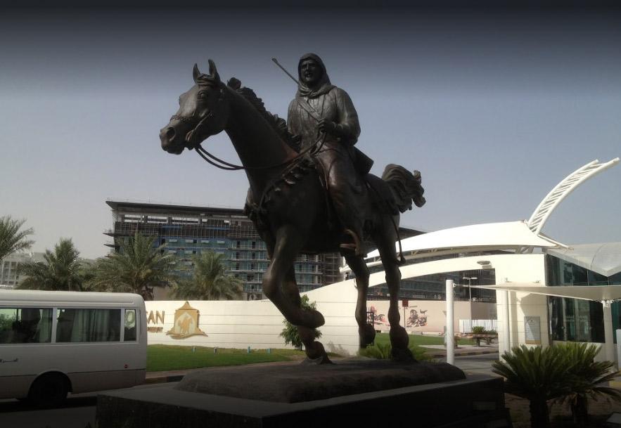 نادي الفرسان الرياضي ابوظبي