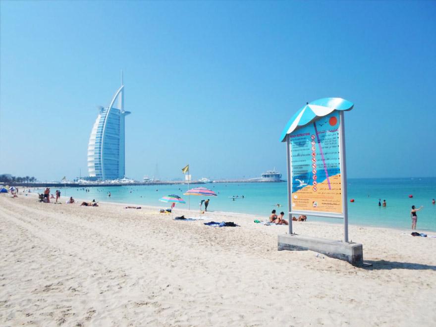 شاطئ جميرا