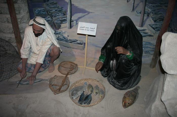 متحف دبي