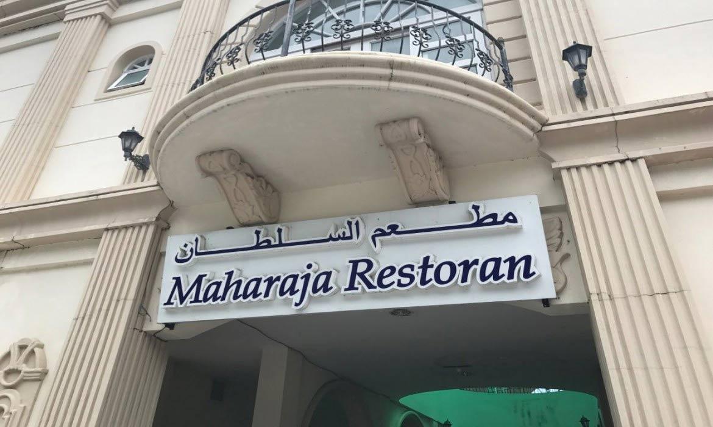 مطاعم لنكاوي