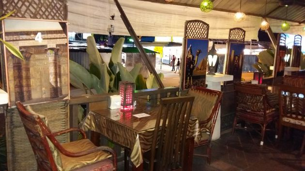 مطعم عمر الخيام