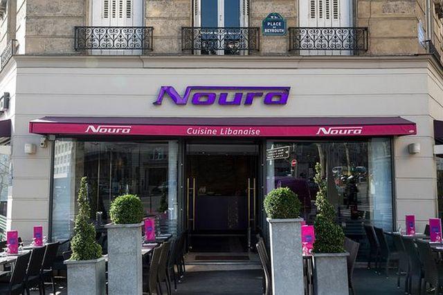 مطاعم باريس الحلال