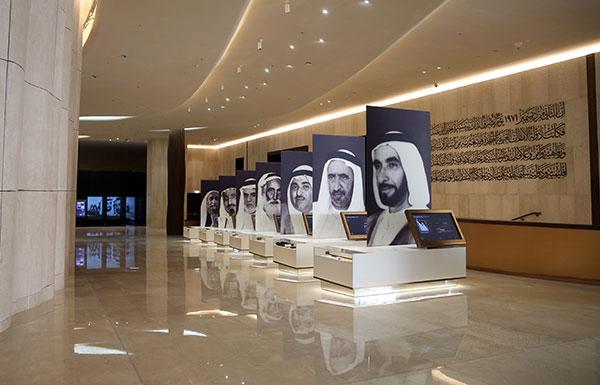 متحف الاتحاد دبي