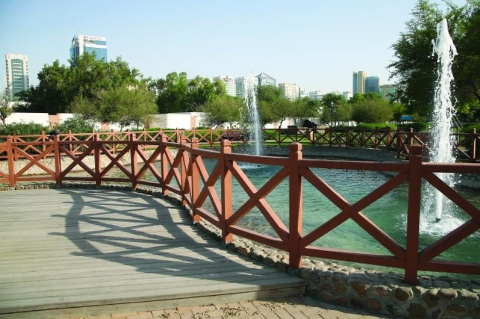 حدائق في ابوظبي
