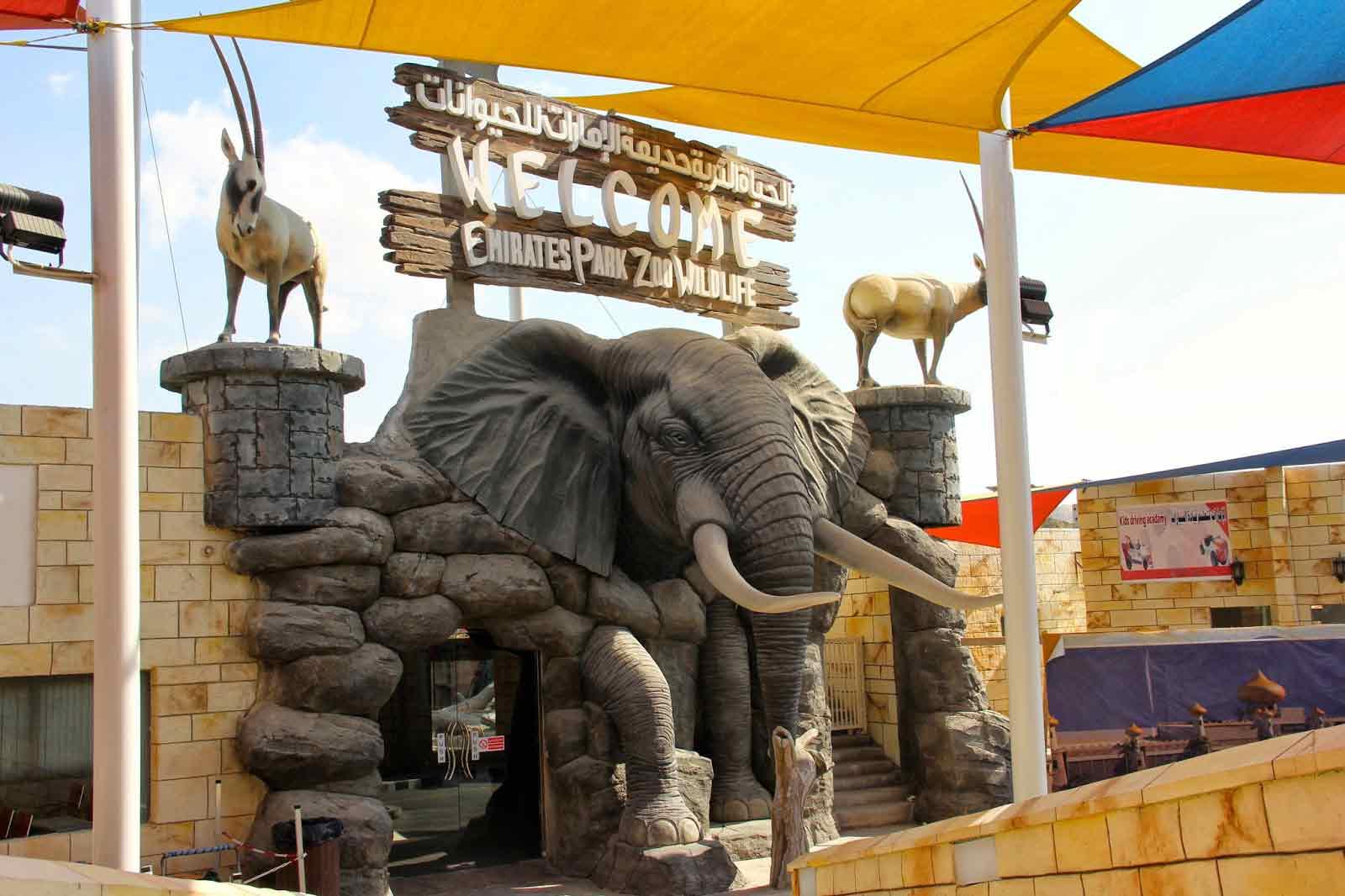 اماكن ترفيهية في ابوظبي