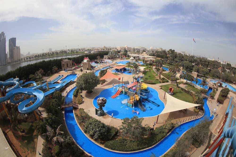حديقة المنتزه المائية في الشارقة