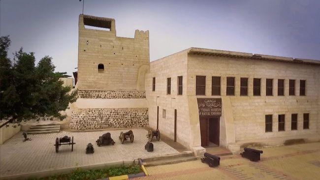 متحف راس الخيمة