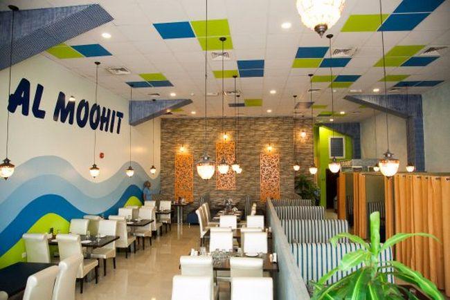 منيو مطعم المحيط راس الخيمة