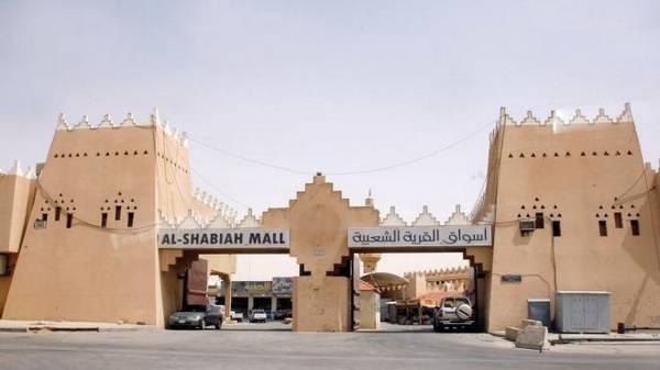 الاسواق في الرياض