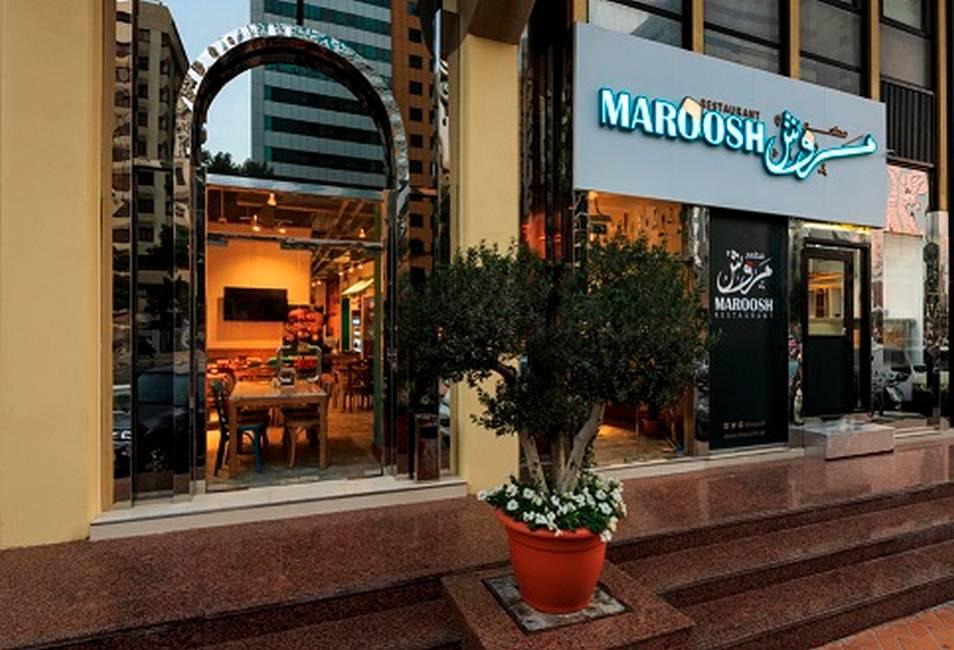 مطعم مروش ابوظبي